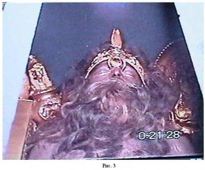 12000 YEAR OLD MAGICIAN – JAROMIR FOUND IN IRAN IN 2008